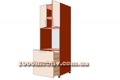 Модуль №19Ш Пенал 600/2100 Mirror Gloss