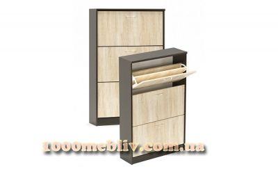 Тумба для обуви 800 3Д Мебель-сервис