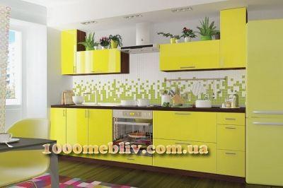 Кухня Мода лимон глянец