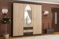 Прихожая Вита 1 Мебель-Сервис