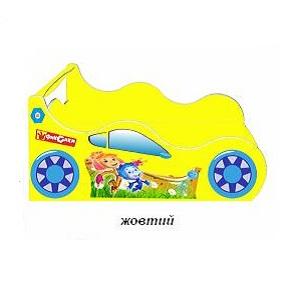Кровать Такси Форсаж - Желтый