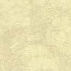 Табурет Т-1 Компанит - Слоновая кость