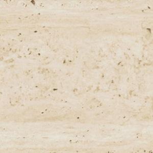 Кухня FLAT белый/бежевый - Травертин 28мм