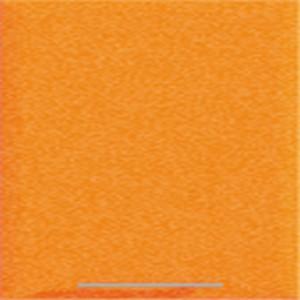 Кухня Хай-Тек красный глянец с фотопечатью - Оранжевый глянец перламутр