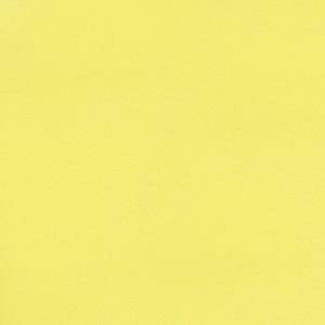Кухня Эко 4 - Лимон +10%