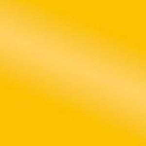 Тумба Т-2877 Хай-Тек - Жёлтый глянец