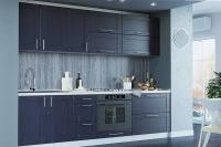 Кухня Квадро темно-синий VIP-master